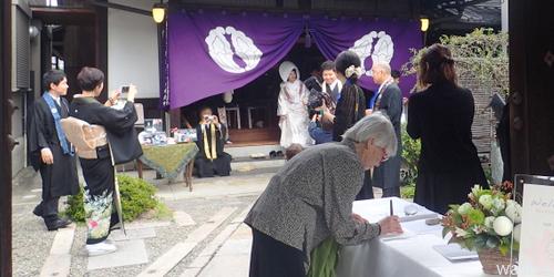 JくんとMちゃんの結婚式 ー花嫁の父ー_b0029488_11003180.jpg