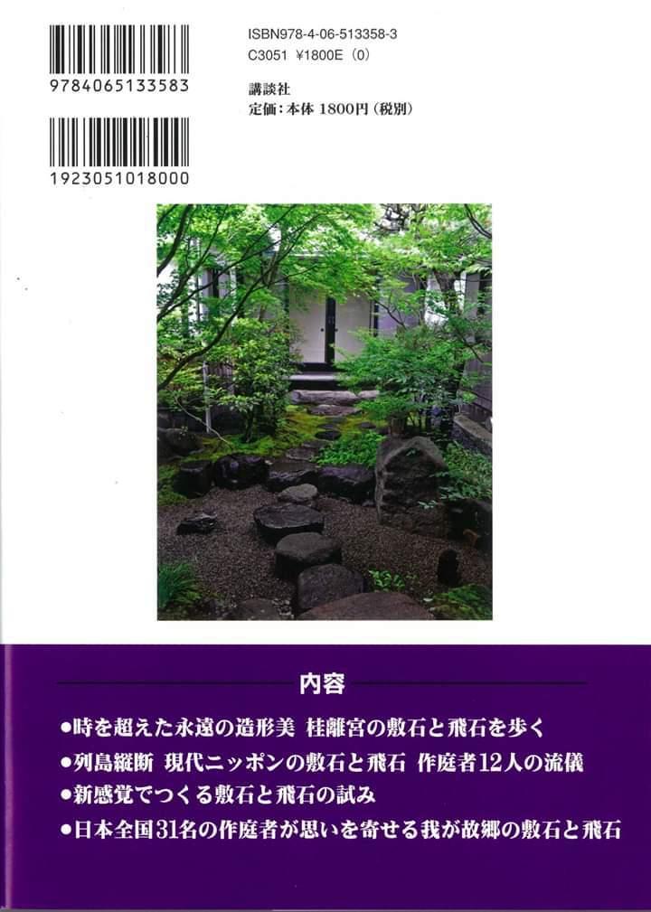 b0224194_00310527.jpg
