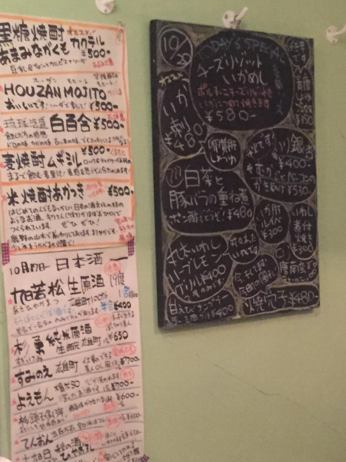 Party前の  砂丘屋_e0115904_11482136.jpg