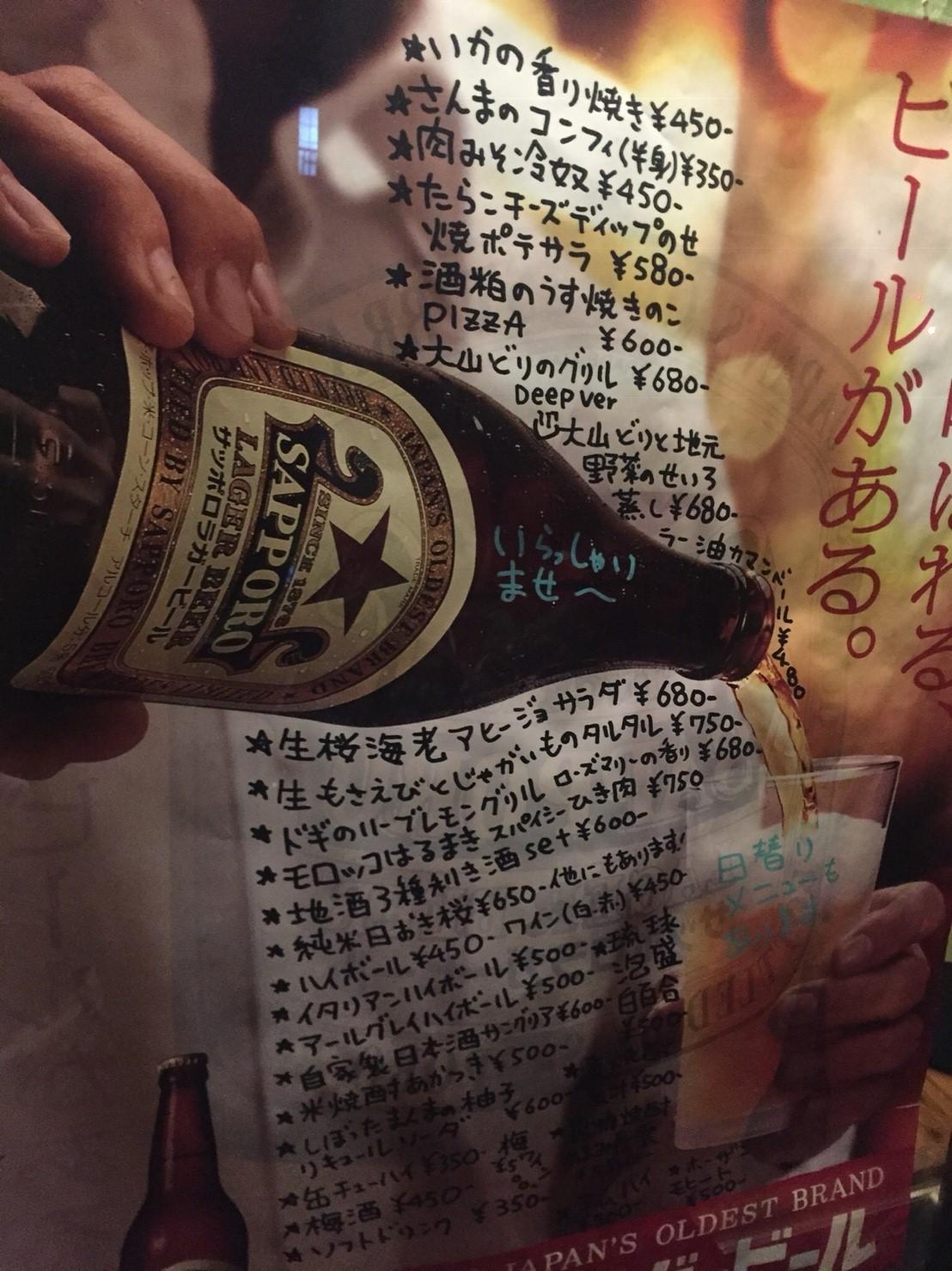Party前の  砂丘屋_e0115904_19365176.jpg