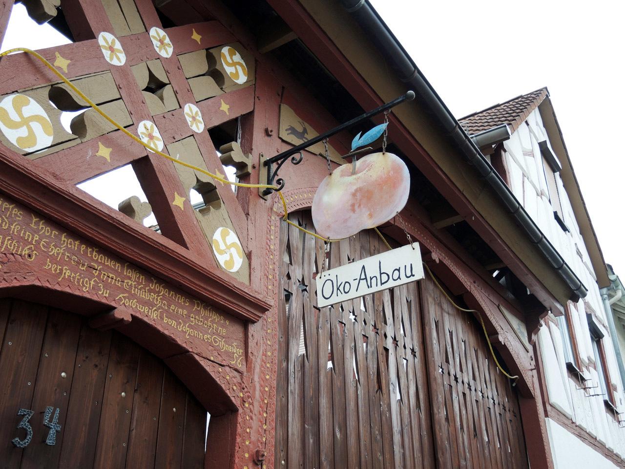 Butzbach の看板_e0175918_21173327.jpg
