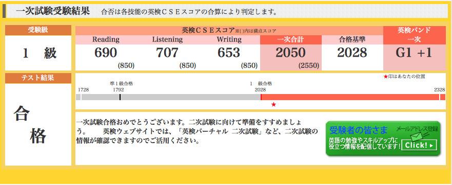 e0240529_16113073.jpg