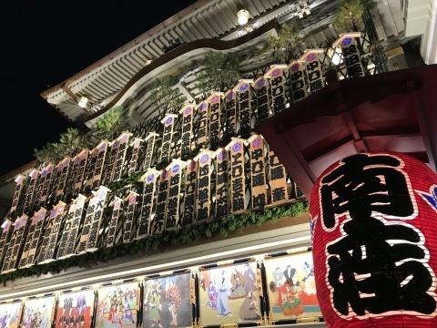 10月27日 祇園_a0317236_05481293.jpeg
