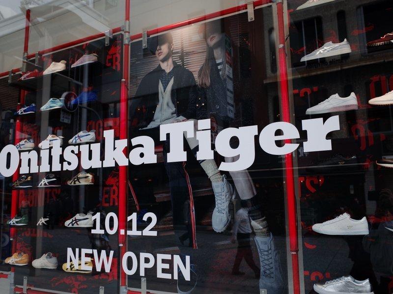 Onitsuka Tiger_b0190540_16101088.jpg