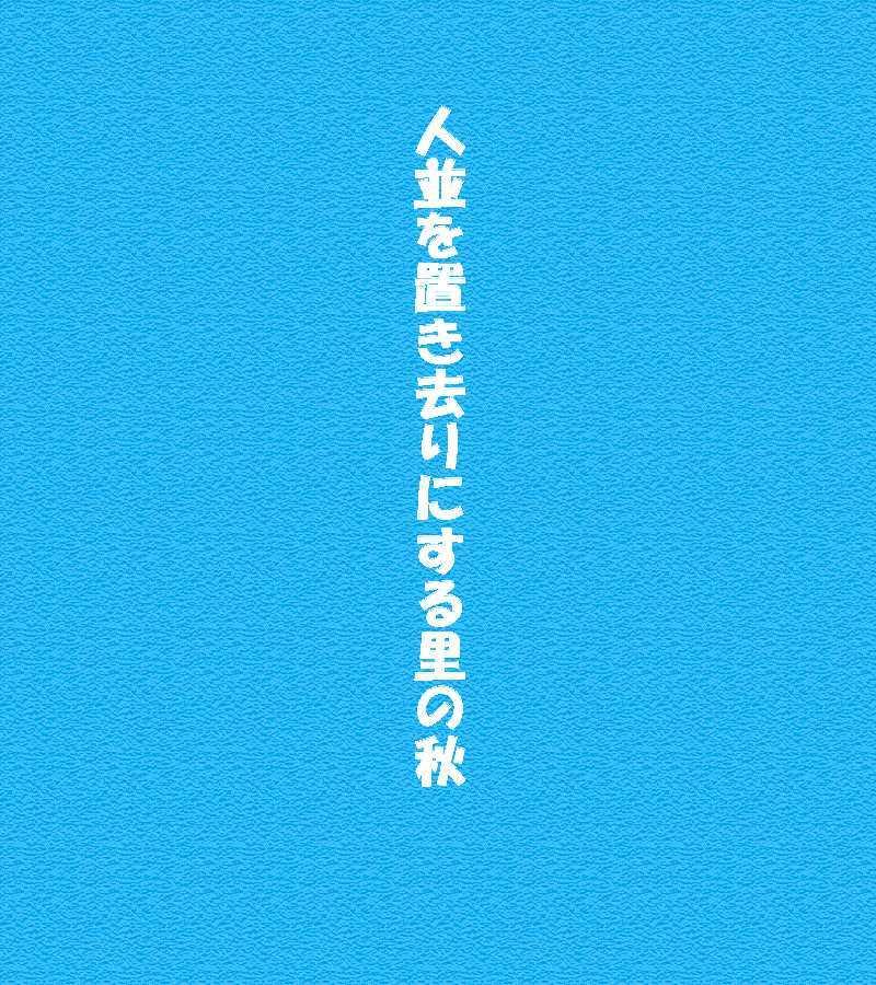 f0117041_05143976.jpg