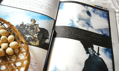 『絵巻水滸伝 第一部』(13)(14)巻、作業中!_b0145843_19372660.jpg