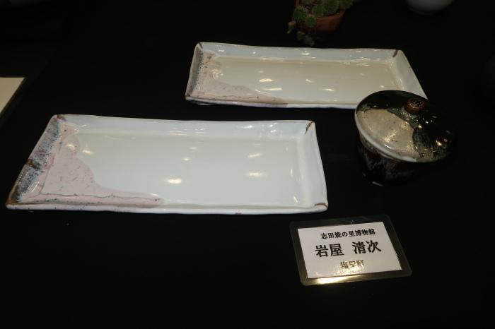 平成30年度文化祭陶芸作品展_a0229647_15315243.jpg