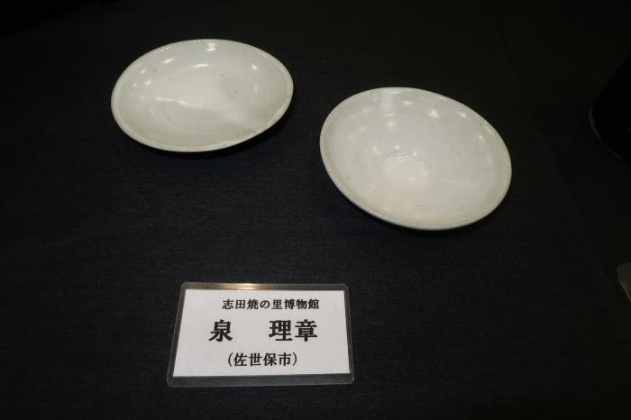 平成30年度文化祭陶芸作品展_a0229647_15331728.jpg