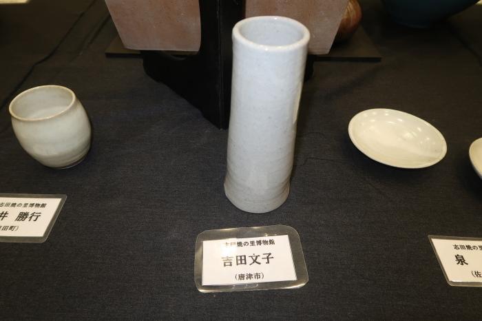 平成30年度文化祭陶芸作品展_a0229647_15333499.jpg