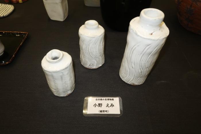 平成30年度文化祭陶芸作品展_a0229647_15354236.jpg