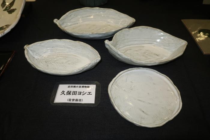平成30年度文化祭陶芸作品展_a0229647_15371856.jpg