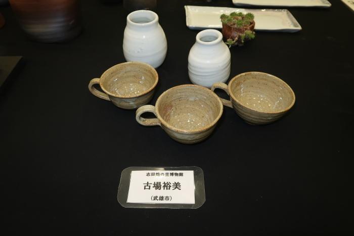平成30年度文化祭陶芸作品展_a0229647_15374833.jpg