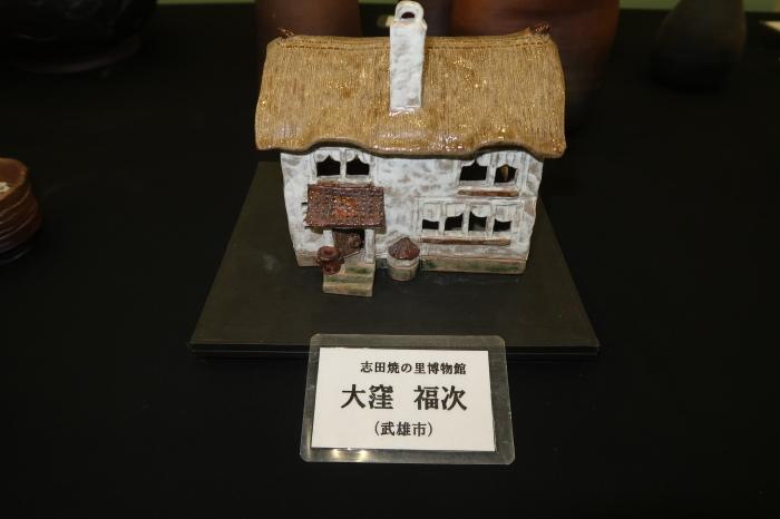 平成30年度文化祭陶芸作品展_a0229647_15380369.jpg