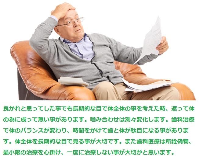 d0338857_03322614.jpg