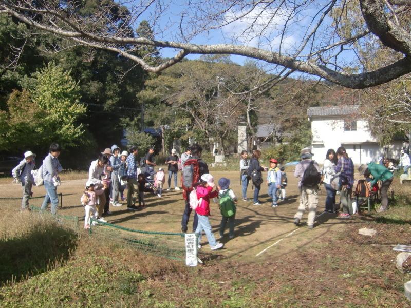 きのくに子どもNPO「秋の里山で遊ぼう!ハイキング!」・・・孝子の森_c0108460_19224143.jpg