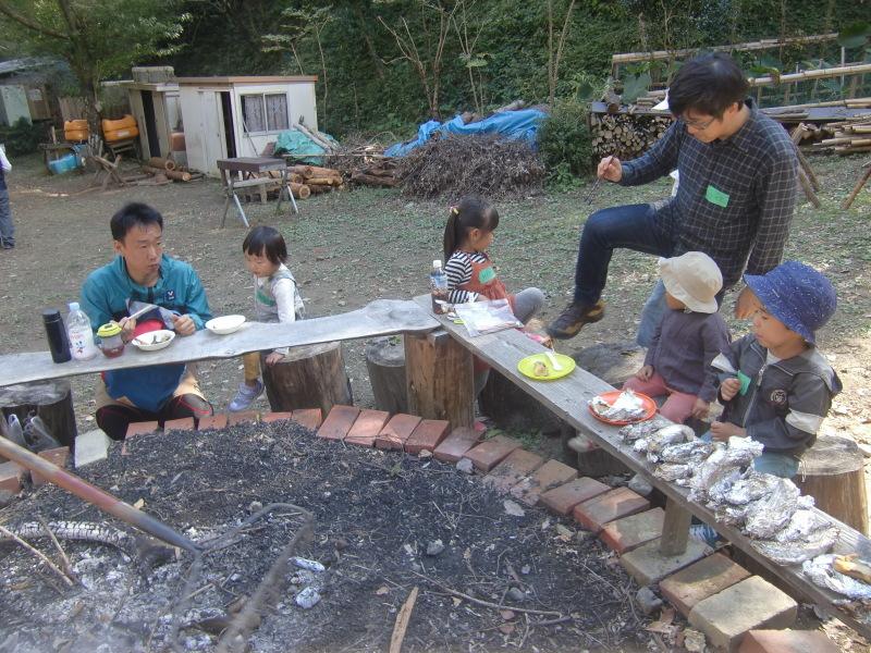 きのくに子どもNPO「秋の里山で遊ぼう!ハイキング!」・・・孝子の森_c0108460_19341042.jpg