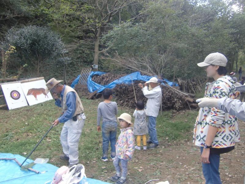 きのくに子どもNPO「秋の里山で遊ぼう!ハイキング!」・・・孝子の森_c0108460_19382075.jpg