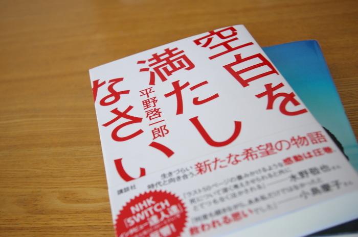 f0190773_16092946.jpg