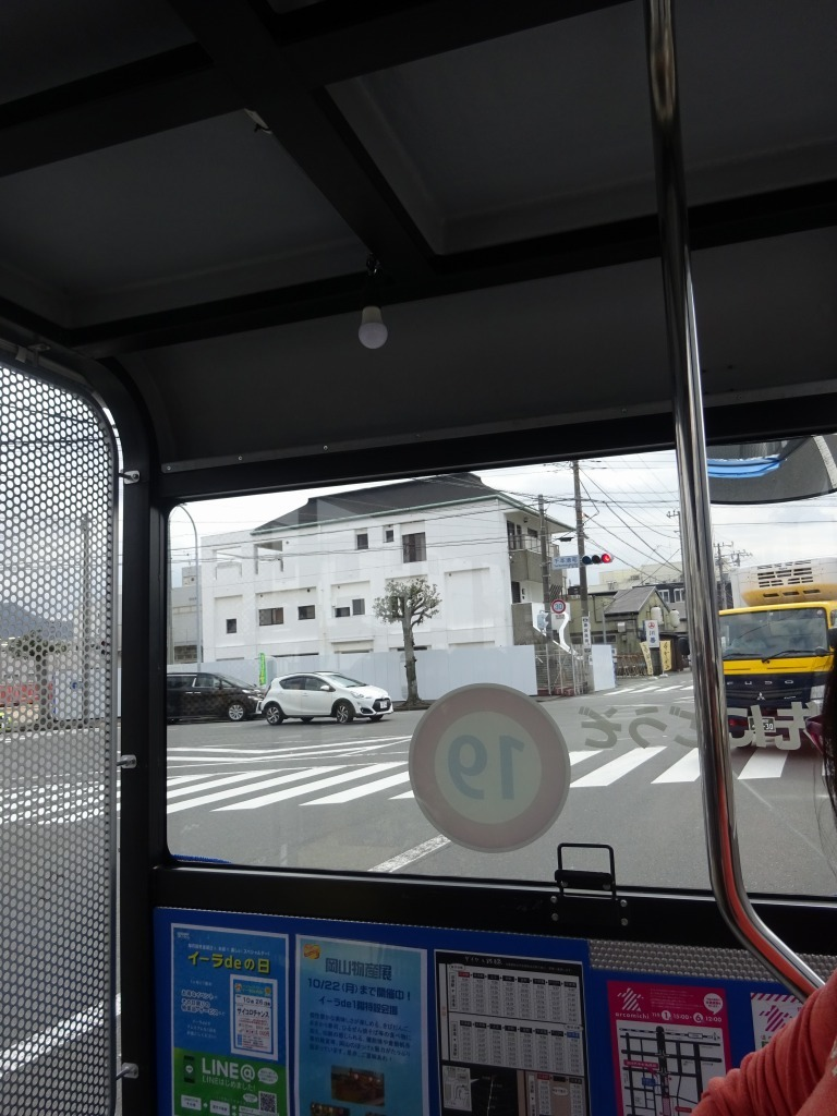 二年ぶり南伊豆~沼津 11 やま平・豆州楽市・富士山無し_d0061678_12472714.jpg