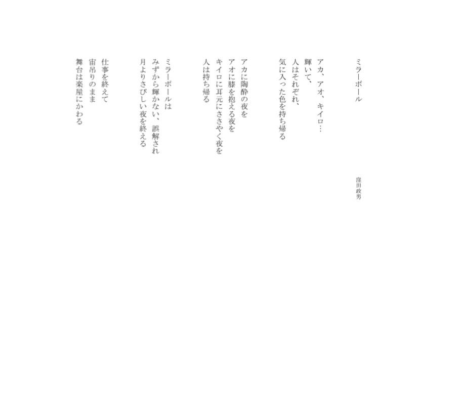 f0100480_19103662.jpg