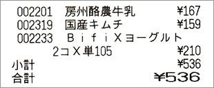 b0260581_17265304.jpg