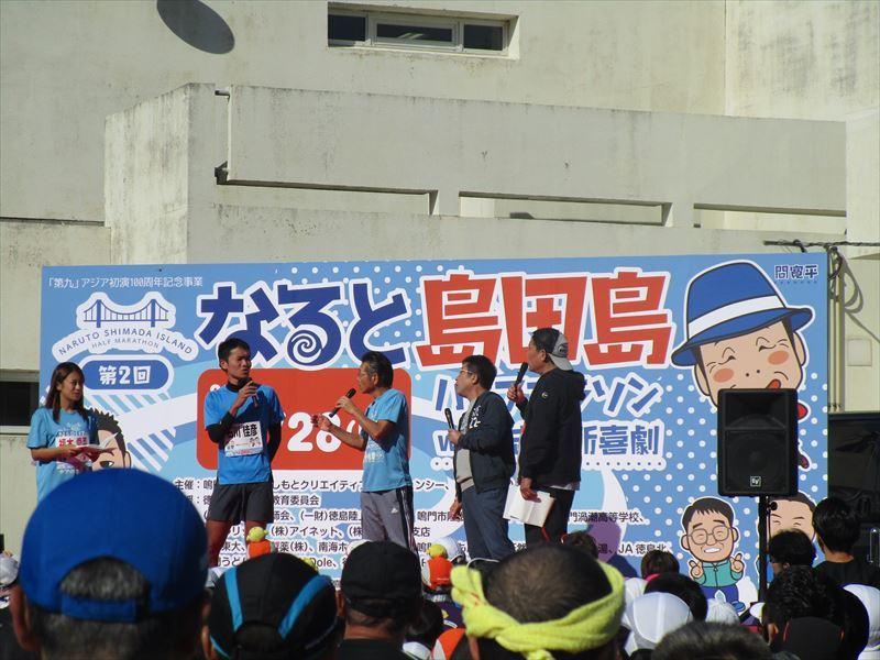 島田島ハーフマラソンに参加しました_e0201281_19361106.jpg