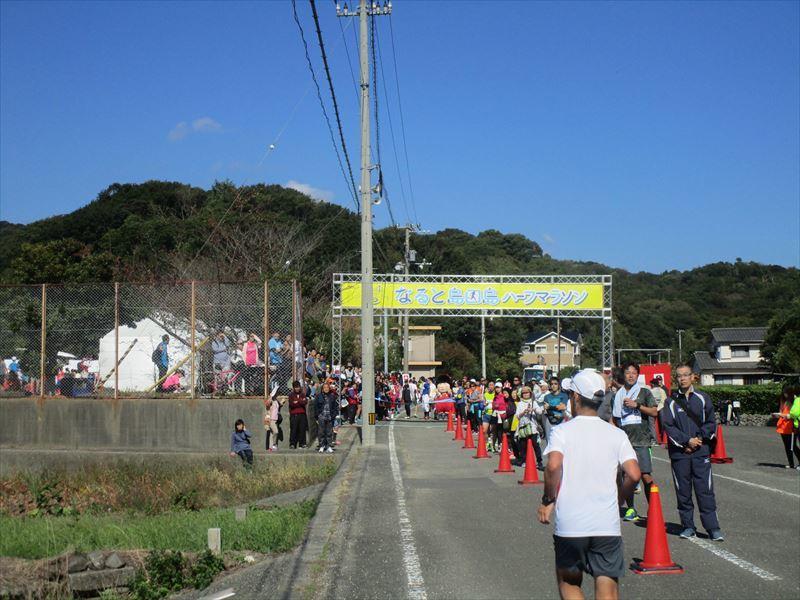 島田島ハーフマラソンに参加しました_e0201281_19361213.jpg