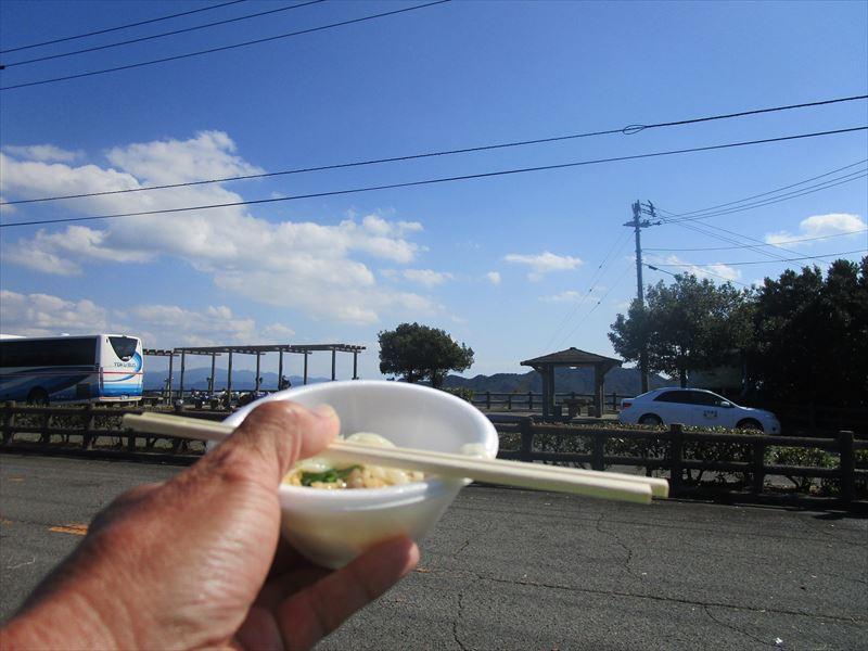 島田島ハーフマラソンに参加しました_e0201281_19442794.jpg