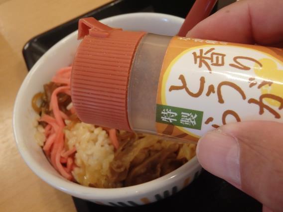 なか卯の和風牛丼ミニとはいから小うどん          神戸元町店_c0118393_08383191.jpg