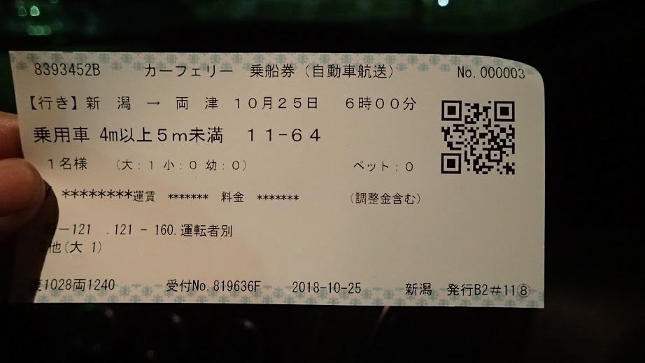 b0093800_07032340.jpg