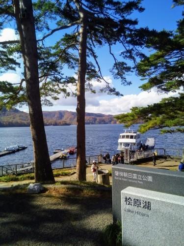 【裏磐梯】雨上がり、超曇天の桧原湖遊覧船_a0057402_22363673.jpg