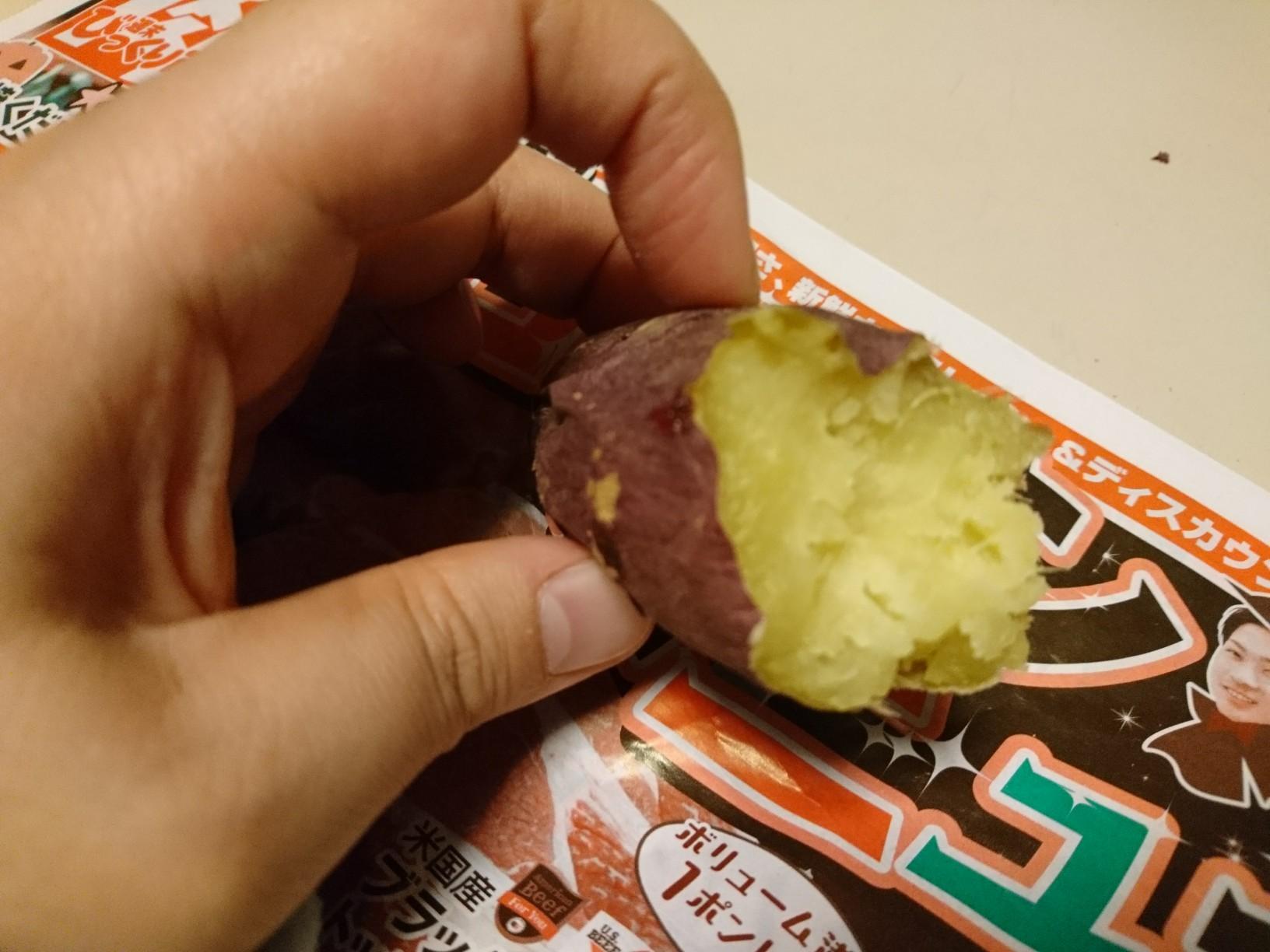 焼き芋と紅葉_d0256914_21432013.jpg