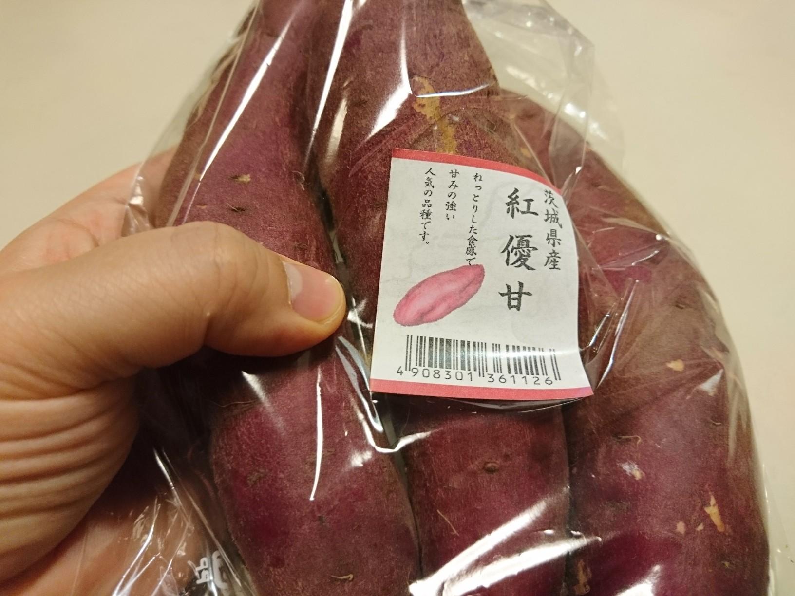 焼き芋と紅葉_d0256914_21432086.jpg
