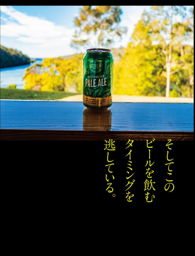 a0358016_20380977.jpg