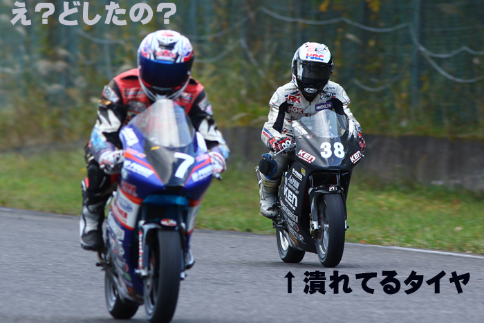 2018エビスミニバイク90分耐久レース_d0067418_15291886.jpg