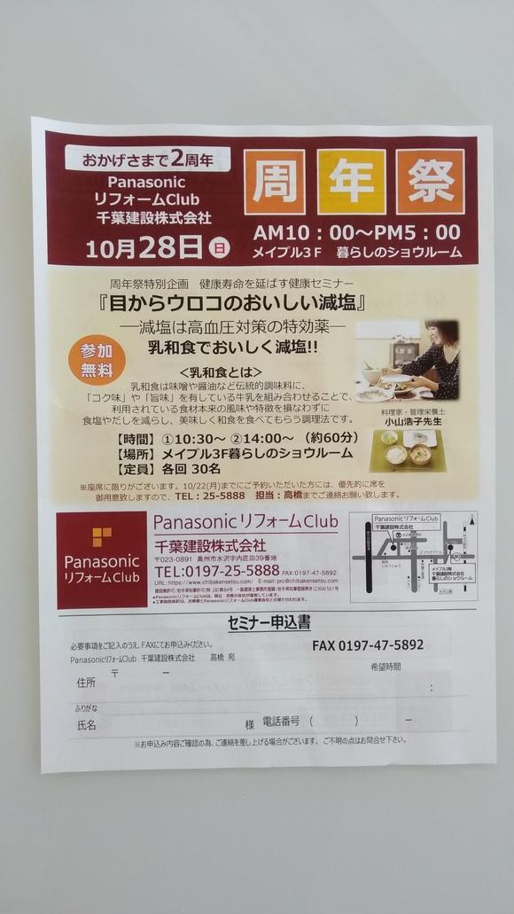 b0204930_7321876.jpg