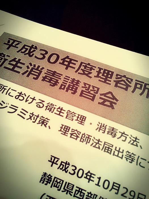 c0120834_20091642.jpg
