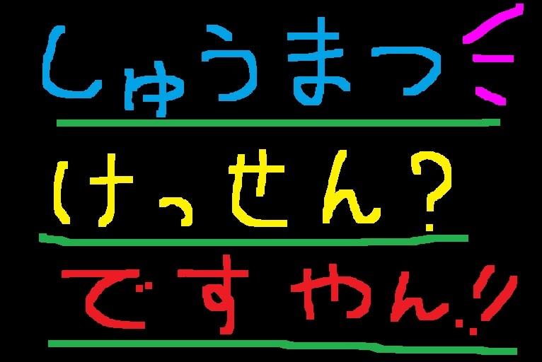 f0056935_19431061.jpg