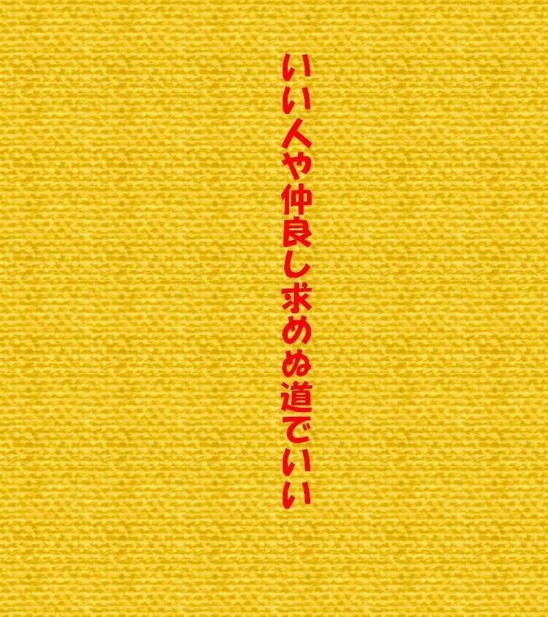 f0117041_05060040.jpg