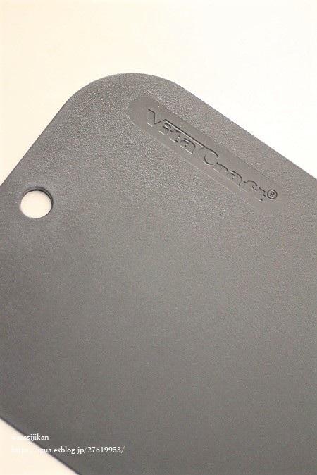 ビタクラフトのまな板の使い心地_e0214646_15112620.jpg