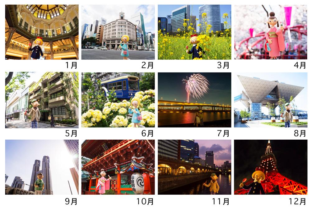 【2019年カレンダーの販売】_a0003650_16562931.jpg