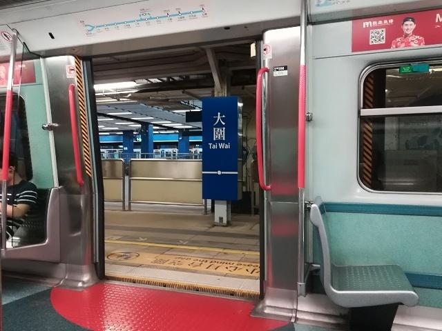 MTR沙田→尖東 宿へ帰還_b0248150_04123643.jpg