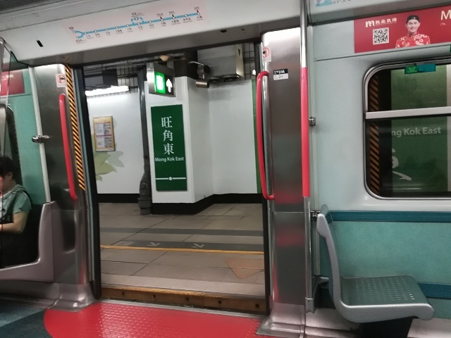 MTR沙田→尖東 宿へ帰還_b0248150_04131436.jpg