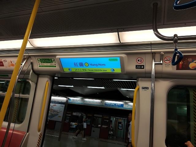 MTR沙田→尖東 宿へ帰還_b0248150_04135556.jpg