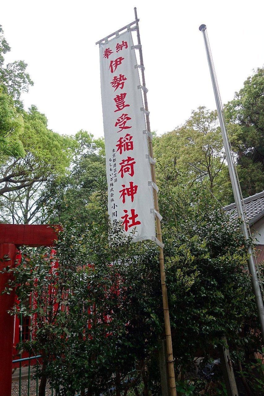 伊勢市の箕曲中松原神社(みのなかまつばらじんじゃ)_c0112559_08075284.jpg