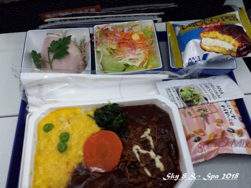 ◆ 機内食、その57「ソウル」へ(2018年3月)_d0316868_08151912.jpg