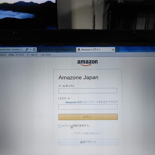 Amazone_d0047569_07083467.jpg