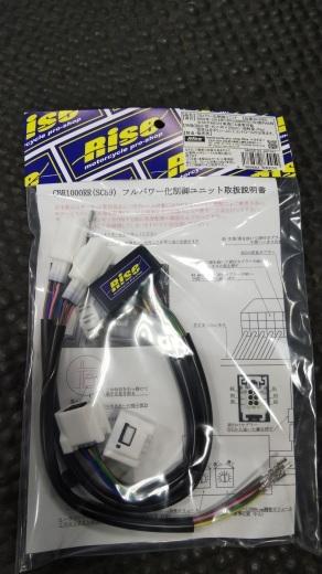 新商品のご案内_b0163075_14374110.jpg
