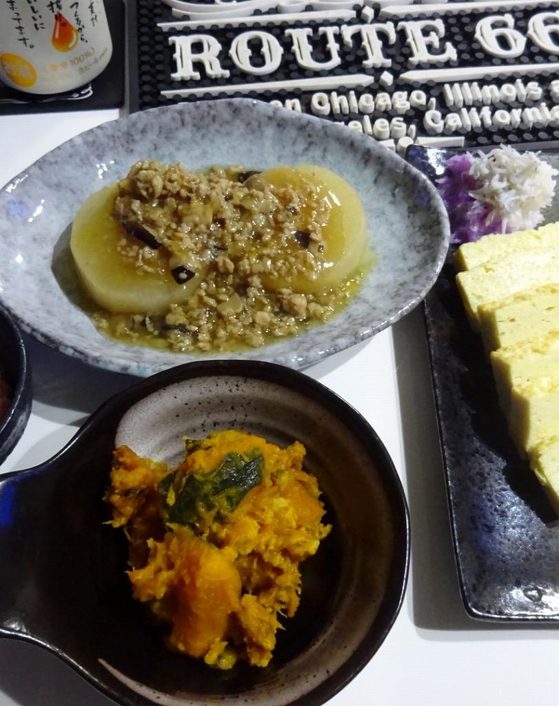 実家からの野菜第三段は、美味しく加工されている_d0061678_09414840.jpg