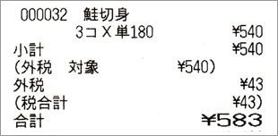 b0260581_17182983.jpg